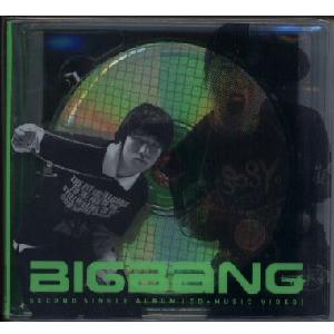 Big Bang - Single Album Vol.2 [Big Bang is V.I.P]