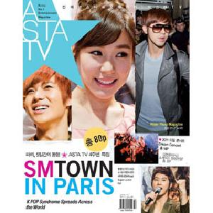 [Magazine] ASTA TV 2011.07 [TVXQ, SNSD, SHINee, Super Junior, f(x)]