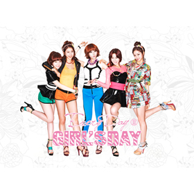 Girl`s Day - Mini Album Vol.2 [Everyday Ⅱ]