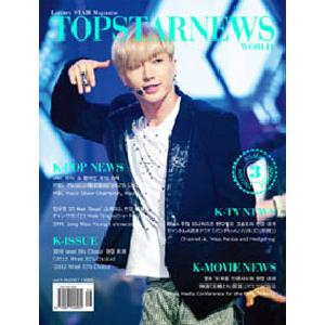 [Magazine] TOPSTARNEWS 2012.08 (Super Junior )