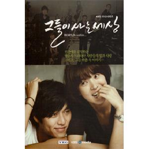 [DVD] The World That They Live In - KBS Drama (6DVD)