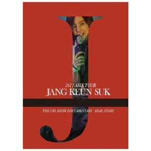 [DVD] Jang Keun Suk -  2011 Asia Tour [The CRI Show Documentary Real Story] (4 DVD)