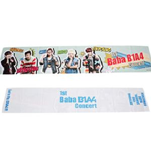 [B1A4 Official MD Goods] B1A4 - 1st Baba Concert Cheering Towel