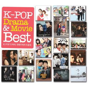 Compilation Album [K-POP Drama & Movie Best] (3CD)
