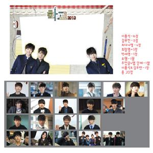 [KBS Drama] School- Photo Frame Card (20pc)