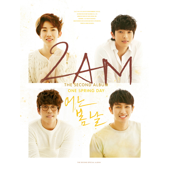 2AM - Vol.2 [One Spring Day] (MQS SD Album)