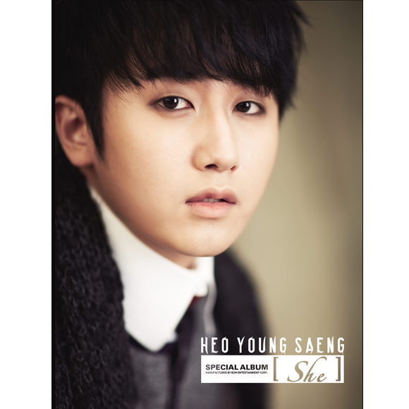 SS501 : Heo Young Saeng - Special Album [She]