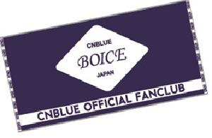 CNBLUE Official Fanmeeting BOICE JAPAN - Bath Towel [FNC Japan Official MD Goods]