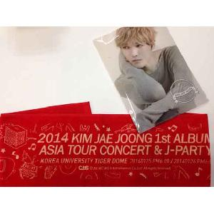 Kim Jae Joong 1st Album Asia Tour Concert & J Party Official Goods - Slogan Towel Set