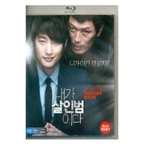 [Blu-Ray] Confession of Murder (1DVD)