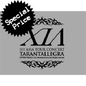[DVD] XIA 1st Asia Tour Concert [Tarantallegra] Photo Book + DVD (Code All)