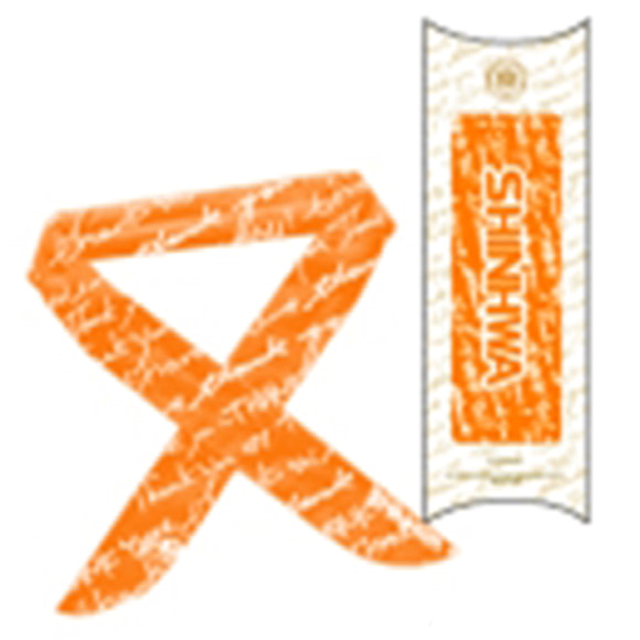 [Concert Official Goods] 2013 Shinhwa Grand Final The Classic In Seoul - Cool Scarf