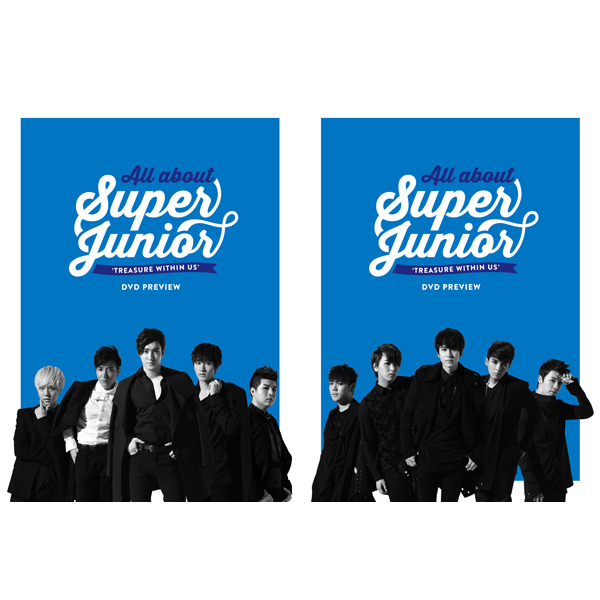 Super Junior 关于Super junior All About Super Junior [TREASURE WITHIN US] DVD PREVIEW