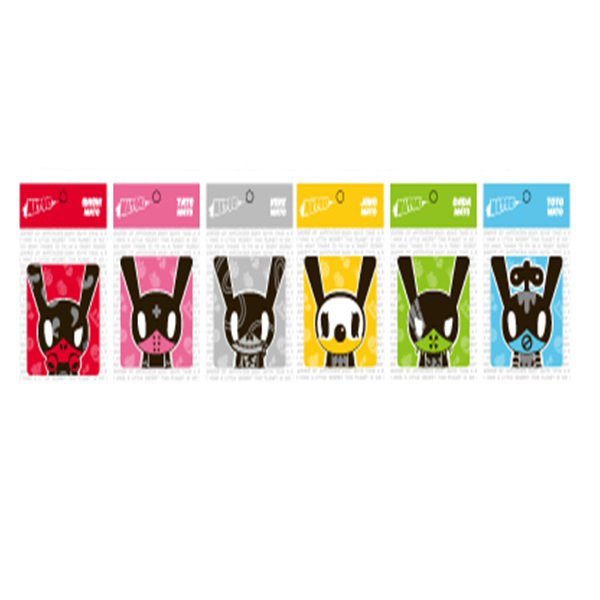 B.A.P NEW MD - MATOKI MAGNET