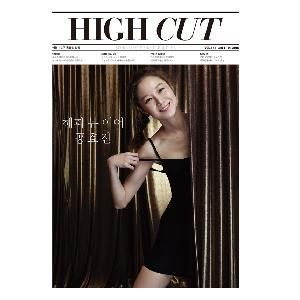 High Cut - Vol.141