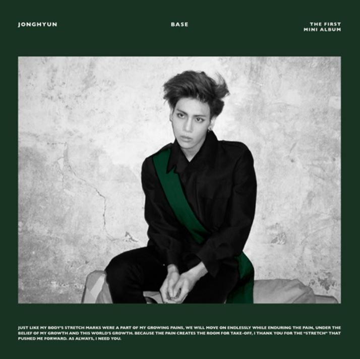 SHINee: Jong Hyun - Mini Album Vol.1 [BASE](2 Ver. Random Cover)
