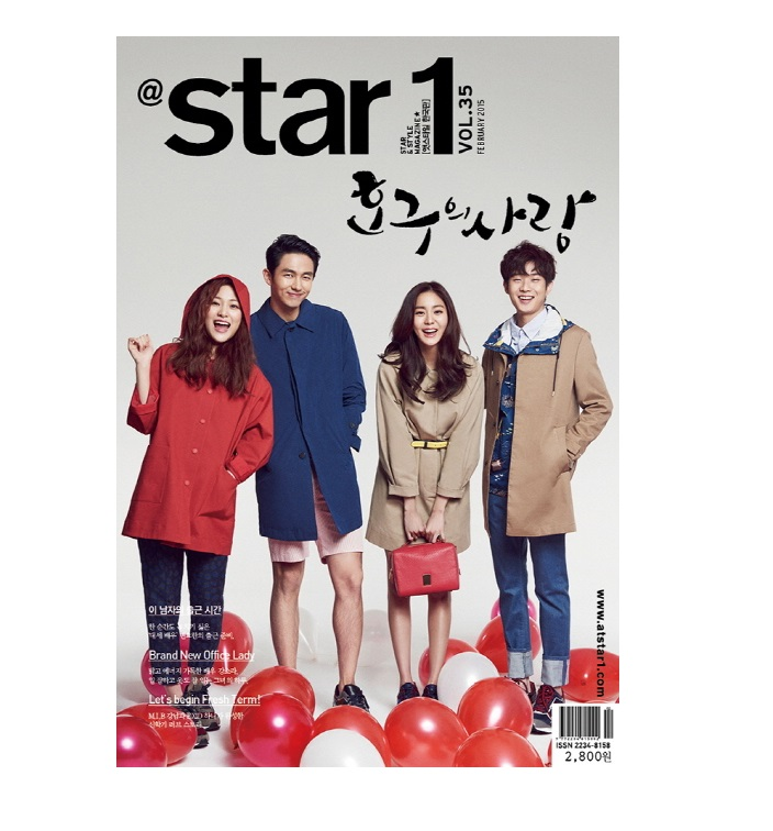 At star1 2015.02 (Cover : 2AM )