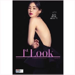 1ST LOOK - Vol.84 (BLOCK-B)