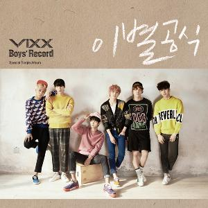 VIXX - Special Single Album [Boys' Record]