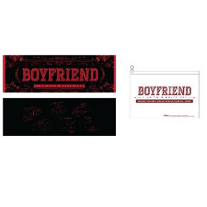 Boyfriend - Boyfriend Official Slogan