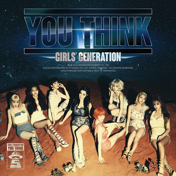 Girls' Generation 少女时代 - 正规5辑 [You Think]