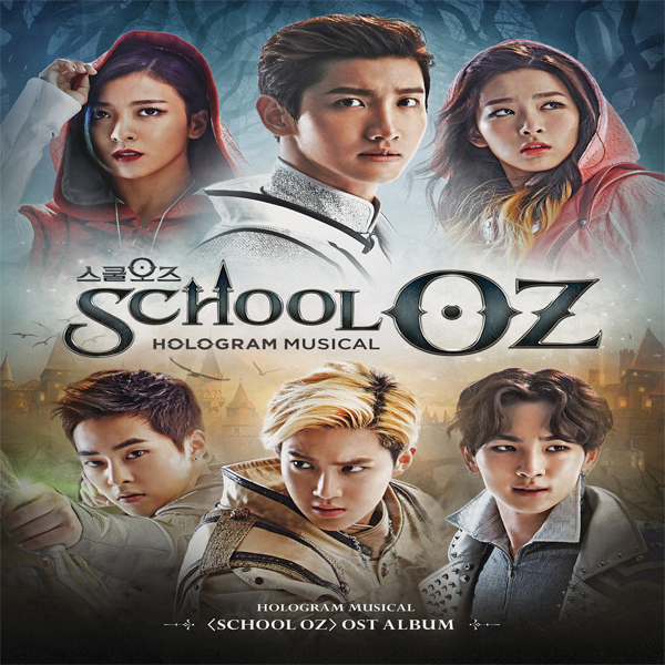 [SMTOWN] School OZ O.S.T