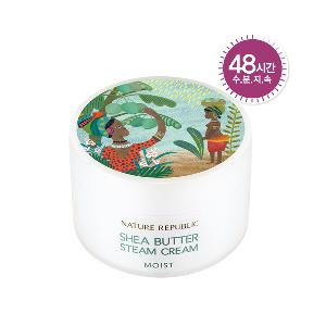 [NATURE REPUBLIC] Shea Butter Steam Cream_Moist