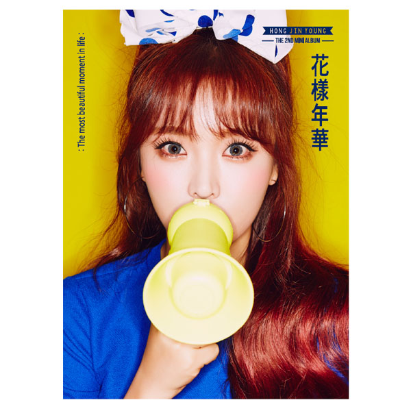 Hong Jin Young - Mini Album Vol.2 [In the Mood for Love]