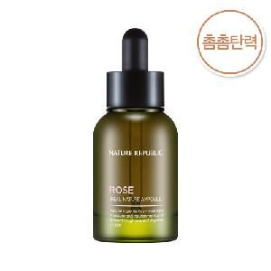 [NATURE REPUBLIC] Real Nature Ampoule - Rose