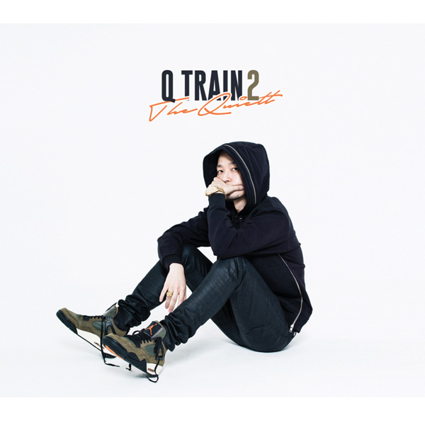 The Quiet - Instrumental Album [Q Train 2]