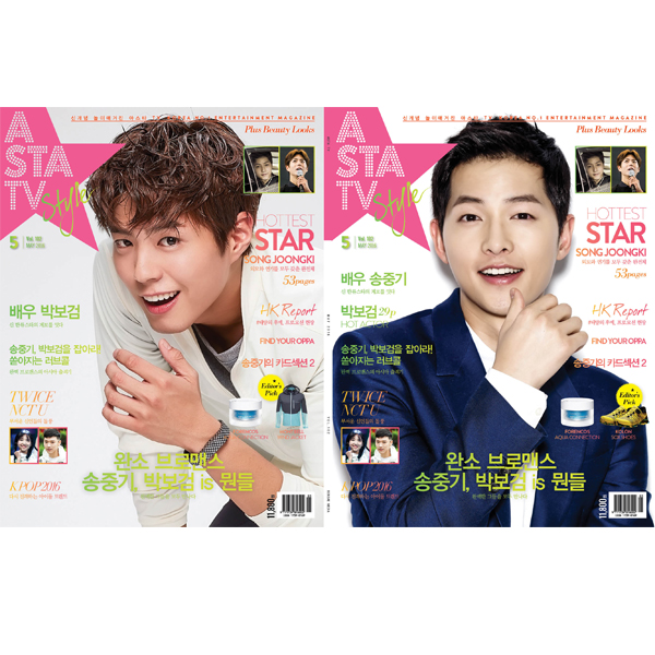 ASTA TV + Style 2016. 05 VOL.102 (Front Cover : Song Joong Ki 53p / Back Cover : Park Bo Gum 29p / Contents : TWICE 6p, NCT U 10p)