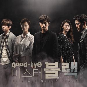 Good bye Mr.Black O.S.T - MBC Drama