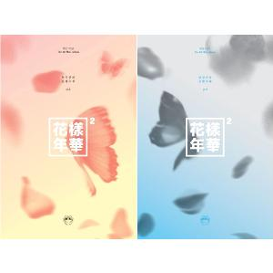BTS - Mini Album Vol.4 [花樣年華 Part.2] (Random ver.)