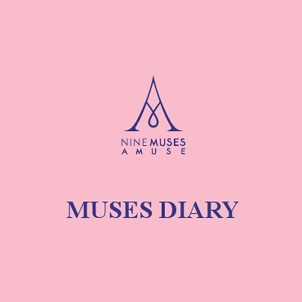 9MUSES A - 单曲专辑 [MUSES DIARY]