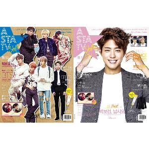 ASTA TV + Style 2016.11 VOL.107 (Front Cover : Park Bo Gum 58p / Back Cover : BTS 35p, Contents : SHINEE 6p)