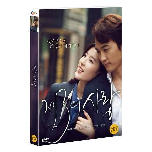[DVD] The Third Way of Love (Song Seung Heon)