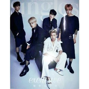 Singles 2017.01 (Cover : BTS 30 page)