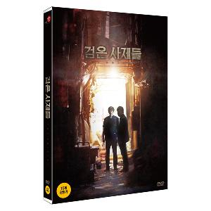 [DVD] THE PRIESTS