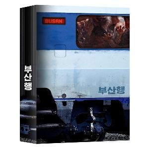 [DVD] TRAIN TO BUSAN (Limited Edition)