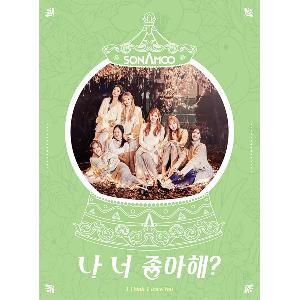 SONAMOO - Single Album [I Think I Love U] (B ver.)