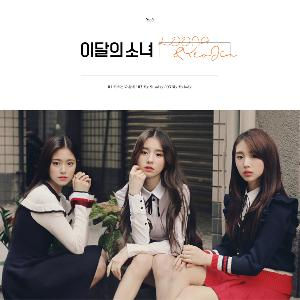 This Month's Girl (LOONA) : HeeJin&HyunJin&YeoJin - Single Album [LOOΠΔ&YeoJin]