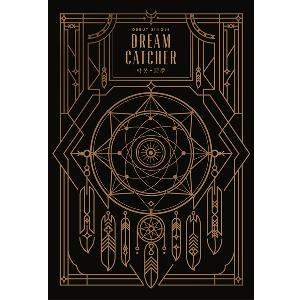 DREAM CATCHER - Debut Single Album [惡夢(Nightmare)]