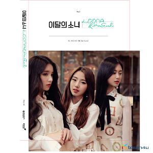 This Month's Girl (LOONA) : HaSeul - Single Album [LOOΠΔ&HaSeul]