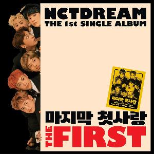 (First press) NCT DREAM - Single Album Vol.1 [The First] (Poster available, please select poster option)