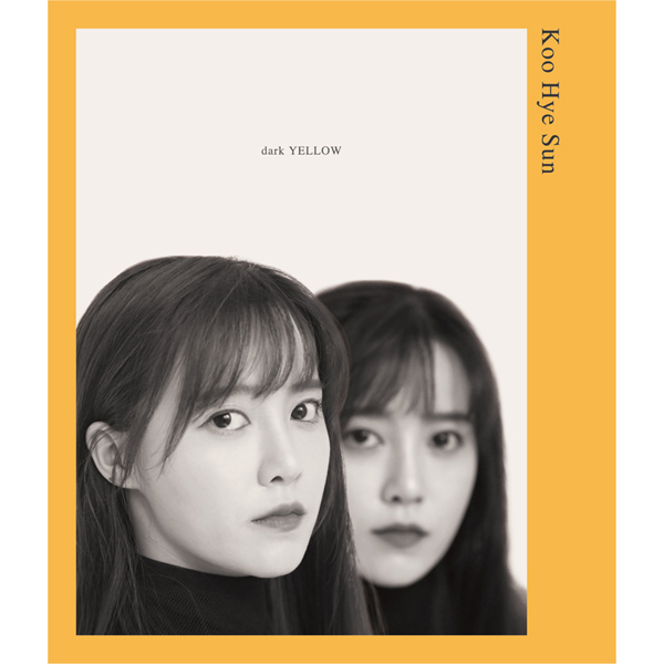 Goo Hye Sun - New Age Album