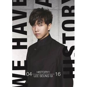 Lee Seung Gi - Special Album [The History of Lee Seung Gi]