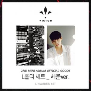 VICTON -  L HOLDER SET (Se Jun ver.) [2nd Mini Album Offcial Goods]