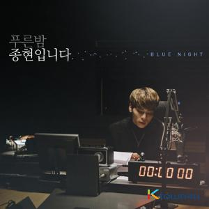 JONGHYUN'S BLUE NIGHT MBC FM 4U - Compilation Album