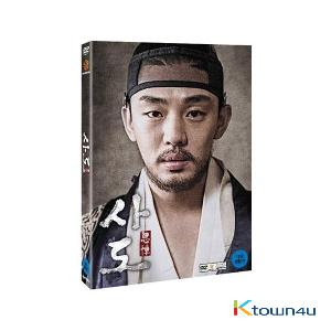 [DVD] The Throne (Yoo Ah In)