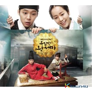 Crown prince of rooftop house O.S.T PART.1 - SBS Drama